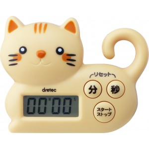CAT TIMER